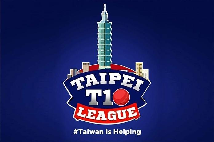 Taipei T10 League