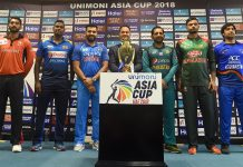 Asia Cup PCB cancelled