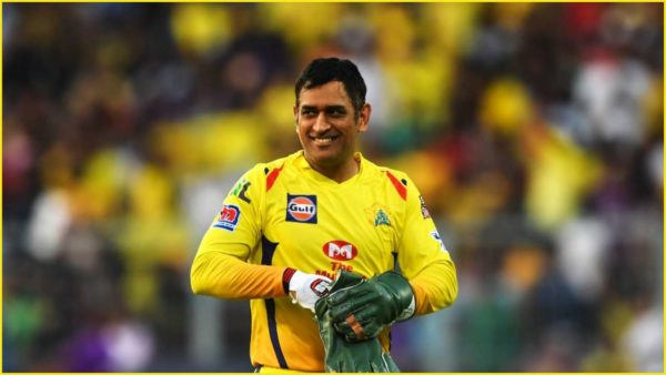 MS Dhoni CSK boss Cricketers Reply to fans