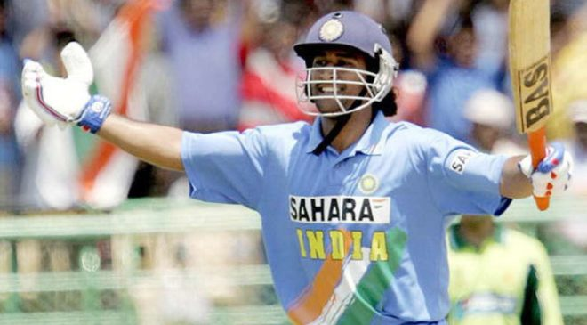 Dhoni Six cost Pakistani cricketer date