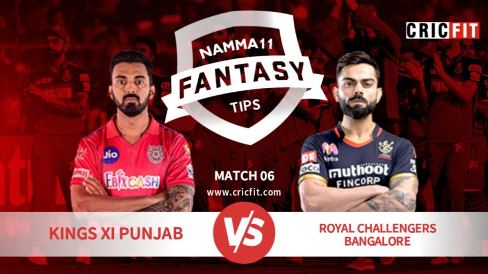 IPL 2020: Match 6- Royal Challengers Bangalore vs Kings XI Punjab - Namma11 Fantasy Tips, Predicted XI, Match Prediction