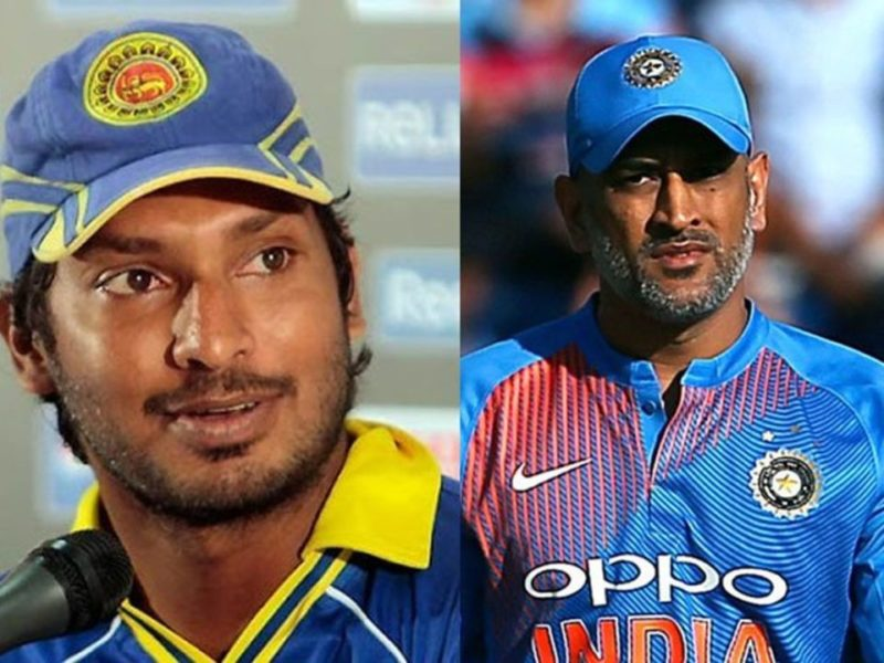 MS Dhoni Should Play Competitive Cricket Before 2021 IPL - Kumar Sangakkara