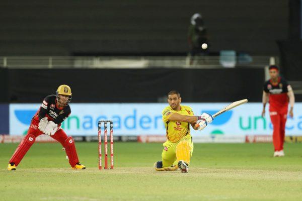 5 Flops of IPL 2020