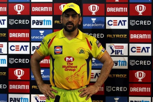 The Upcoming Games Will Be Preparation For Youngsters Ahead Of Next IPL - MS Dhoni
