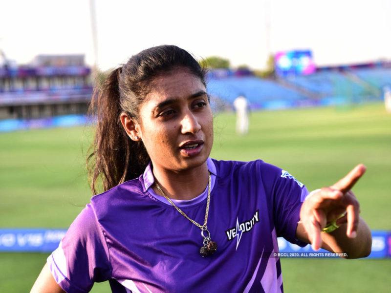 Mithali Raj Names Her Favorites For The Tournament