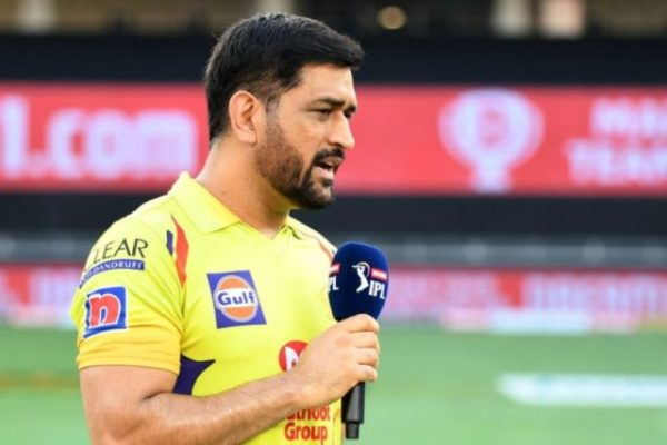 IPL 2020: Ruturaj Gaikwad Is One Of The Most Talented Players Going Around- MS Dhoni