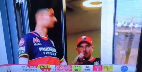 IPL 2020: Watch - Aaron Finch Spotted Smoking In The Dressing Room