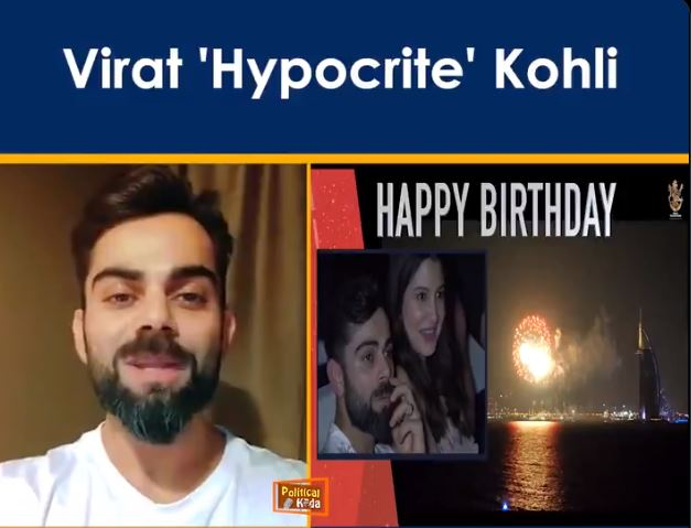 Fans Slam 'Hypocrite' Virat Kohli After He Urged People Not To Burst Crackers