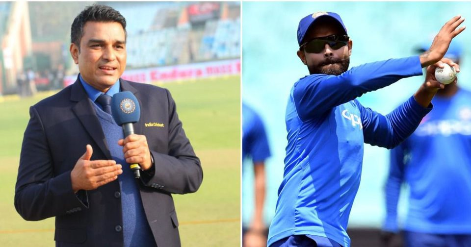 Ravindra Jadeja Posts A Cryptic Tweet In Response To Sanjay Manjrekar's Recent Comments