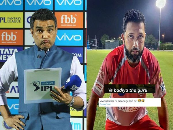 Twitter In Splits After Wasim Jaffer Takes A Playful Dig At Sanjay Manjrekar After India's Win