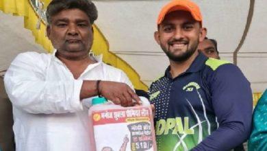 Petrol Bhopal Cricket Tournament