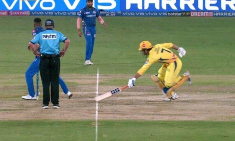 IPL Dismissals