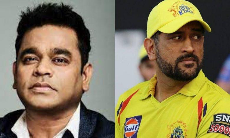 "AR Rahman dedicates ""Chale Chalo"" to MS Dhoni"