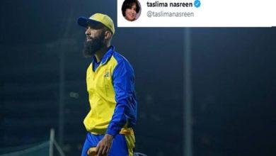 Moeen Ali Taslima Nasrin