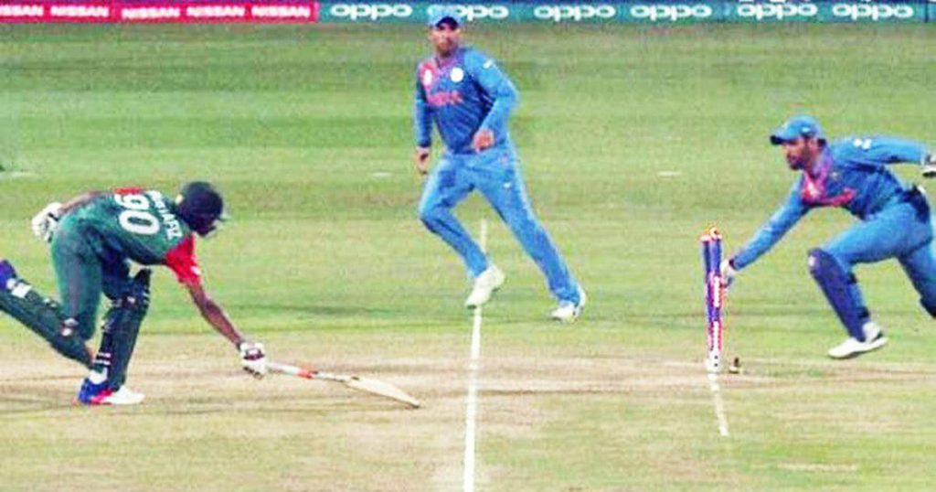 Dhoni effected the run out which helped Indian team comeback in the T20 World Cup 2016